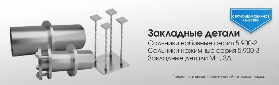 Уплотнения теплообменника Alfa Laval AQ14L-FG Жуковский