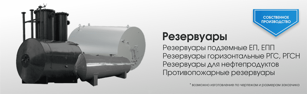 Пароводяной подогреватель ПП 1-76-7-2 Азов Кожухотрубный жидкостный ресивер ONDA RL 25 Новоуральск