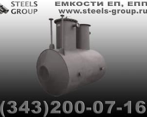 ЕПП 12,5-2000-1300-1
