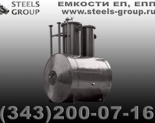 ЕПП 20-2400-900-2