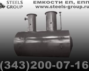ЕП 16-2000-1300-2
