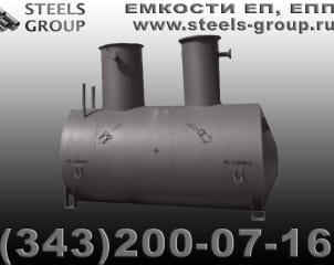 ЕП 25-2400-900-3