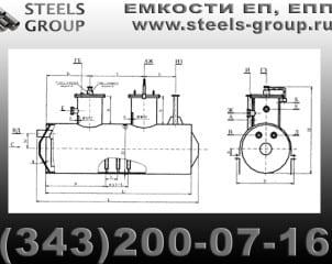 ЕП 40-2400-1600-2