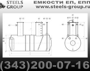ЕП 40-2400-1600-3