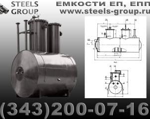 ЕП 63-3000-1000-1