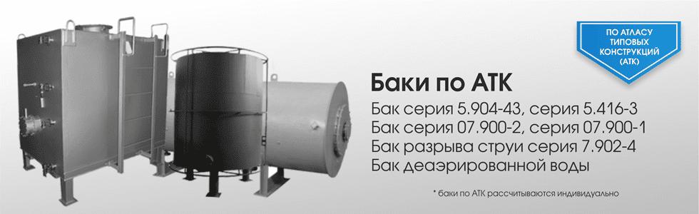 Пароводяной подогреватель ПП 1-32-7-2 Юрга проектирование воздушного теплообменника