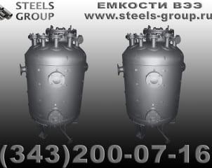 аппараты ВЭЭ 1-1-5-1,6