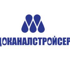 водоканалстройсервис