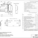 Деаэраторный бак БДА-10