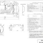 Деаэраторный бак БДА-25