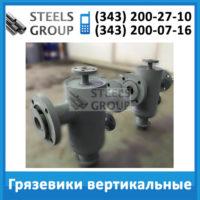 Грязевик вертикальные ТС-565, ТС-566, ТС-567, ТС-568, ТС-569