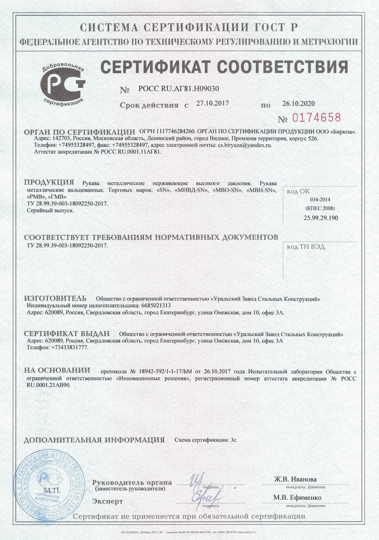 Паяный пластинчатый теплообменник SWEP F200T Анжеро-Судженск