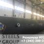 Резервуар РГС 25 горизонтальный стальной