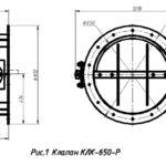 КЛК-650-Р