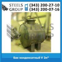 Бак конденсатный, аналог бака I-БК-38.00.000-01 ТП 903-3-04С.91